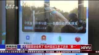区块链签约 云上看亚运 阿里巴巴成2022年杭州亚运会官方合作伙伴