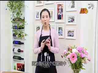 生活大参考_20191210_营养专家推荐健康食材 番薯
