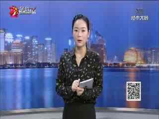 楼市大脑_20191210_大江东又挂宅地:限定房价真有涨1200元/平米吗?