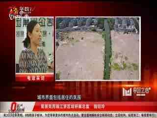 房产零距离_20191210_滨江集团2019年销售额破千亿