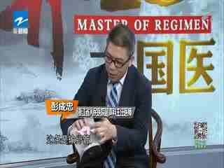 养生大国医_20191211_查清不孕真相 了解超声检查
