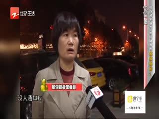 """浙样的生活_20191211_为解压 年轻人迷上""""撸鸭"""""""