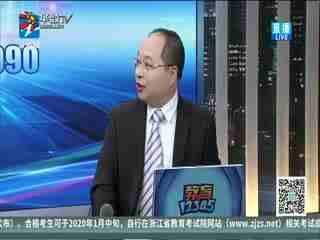 教育12345_20191212_杭州市拱宸桥小学:让每个孩子走向成功