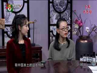 午夜说亮话_20191212_匠心中国(12月12日)