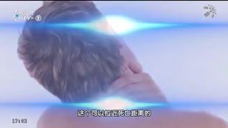 健康朋友圈_20191213_清扫危险三角区