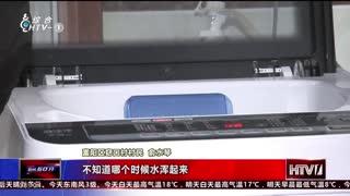 杭州新闻60分_20191213_杭州新闻60分(12月13日)