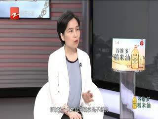 """经视养生会_20191213_""""特别""""的母乳喂养"""
