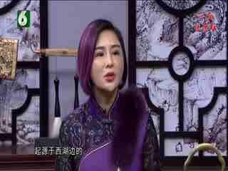 午夜说亮话_20191213_匠心中国(12月13日)