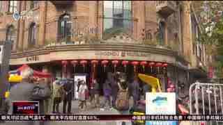 杭州新闻60分_20191214_杭州新闻60分(12月14日)
