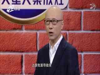 虎哥脱口秀_20191215_虎哥脱口秀(12月15日)