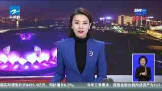 新闻大直播_20191215_新闻大直播(12月15日)