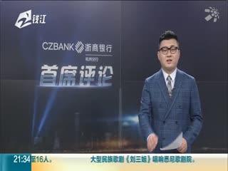 九点半_20191215_杭州望江隧道今天试通车 穿过钱塘江只需3分钟