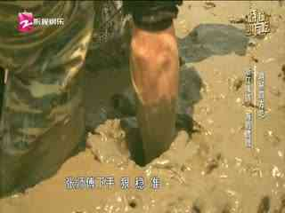 美食兄弟连_20191219_晓杨四方吃 浙江味道 海的馈赠
