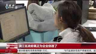 财经第一线_20191220_财经第一线(12月20日)