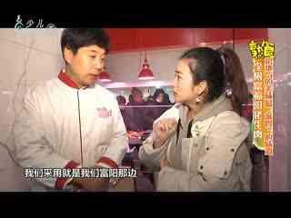"""五号厨房_20191220_接地气的美食 最""""漏胃""""的味道"""