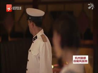 浙样的生活_20191220_餐厅用餐 茅台酒竟被服务员调包