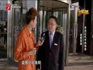 厨星高照_20191221_厨星高照(12月21日)