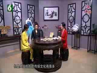 午夜说亮话_20191221_匠心中国(12月21日)
