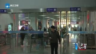 杭州:春运长途汽车票12月25日起全网开售