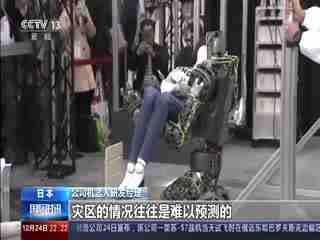 救援机器人亮相日本国际机器人展