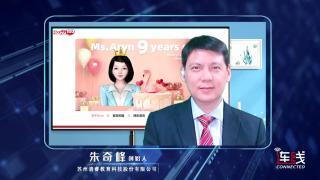连线中国_20201018_朱奇峰:第三代智能技术带来私人听说教练