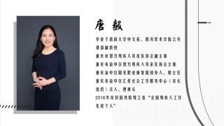 连线中国_20200917_唐毅:我想比孩子多活一天