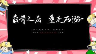 【主播真会玩见盘】131:黑神话:悟空卖弄情怀?给你丫一拳!