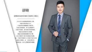 连线中国_20201221_胡敏 郑伟伟——传承经典 流传百年