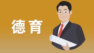 2月19日08:00 德育 抗疫英雄谱(1)