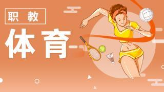 2月25日上午 体育锻炼 热身运动