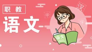 3月31日上午 语文 新闻结构与写法 讲课老师:赵冬妮 中策职校