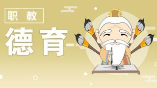 3月31日上午 德育 发展职业生涯要善于把握机遇 讲课老师:徐丽杰 临平职高