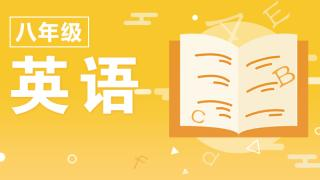 八年级 英语 复习 Module5 冯  华