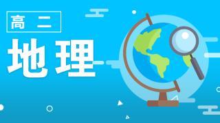 3月30日下午 地理 高二 科尔沁沙地:荒漠化专题 讲课老师:孔艳玲 杭州第四中学