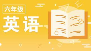 六年级 英语 Unit4 Then and now.  B Read and write 夏丽芳