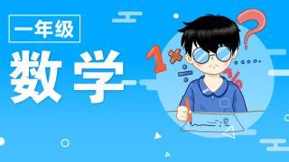 4月24日上午 数学 带有小括号的计算练习-练习十七 讲课老师:李扬 富春七小