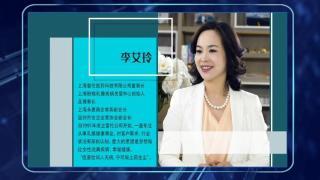 连线中国_20200616_李艾玲:粉红时代,关注女性乳腺健康
