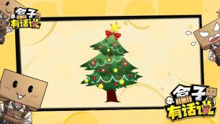 【盒子有话说】04:圣诞模式抢先体验,双人雪橇快乐出发