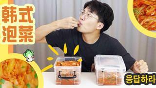 厨男冬阳君_20200707_自制韩式泡菜做五花肉炒饭!
