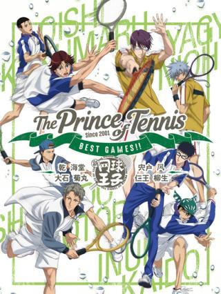 网球王子 BEST GAMES!!「乾 海堂vs宍户 凤 大石 菊丸vs仁王 柳生」