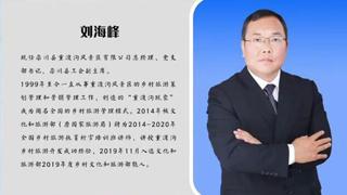 连线中国_20200720_刘海峰:北国水乡 重渡沟