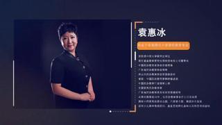 逐梦年代_20200726_袁惠冰:有了爱 就有了教育