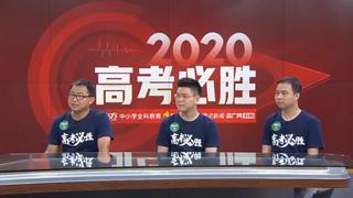 连线中国_20200725_北京新东方数学试卷解析