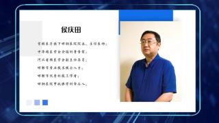 连线中国_20200702_周兴高、侯庆田:探寻企业医院改制之首颐医疗集团