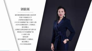连线中国_20200701_刘晓燕:明钼,为明天