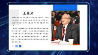 连线中国_20200707_王维义——《亚麻籽里的欧米伽-3》