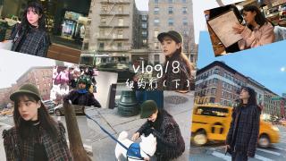 卧蚕阿姨_20190520_纽约有哪些好吃的?看这里,一个行走的美食搜索器!