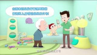 药品安全科普动画 第1集