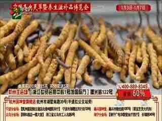 红枣桂圆炖燕窝