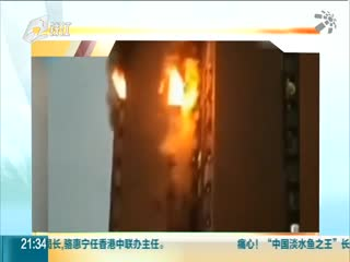 """重慶一家六口殞命""""火?!?是天災還是人禍!"""